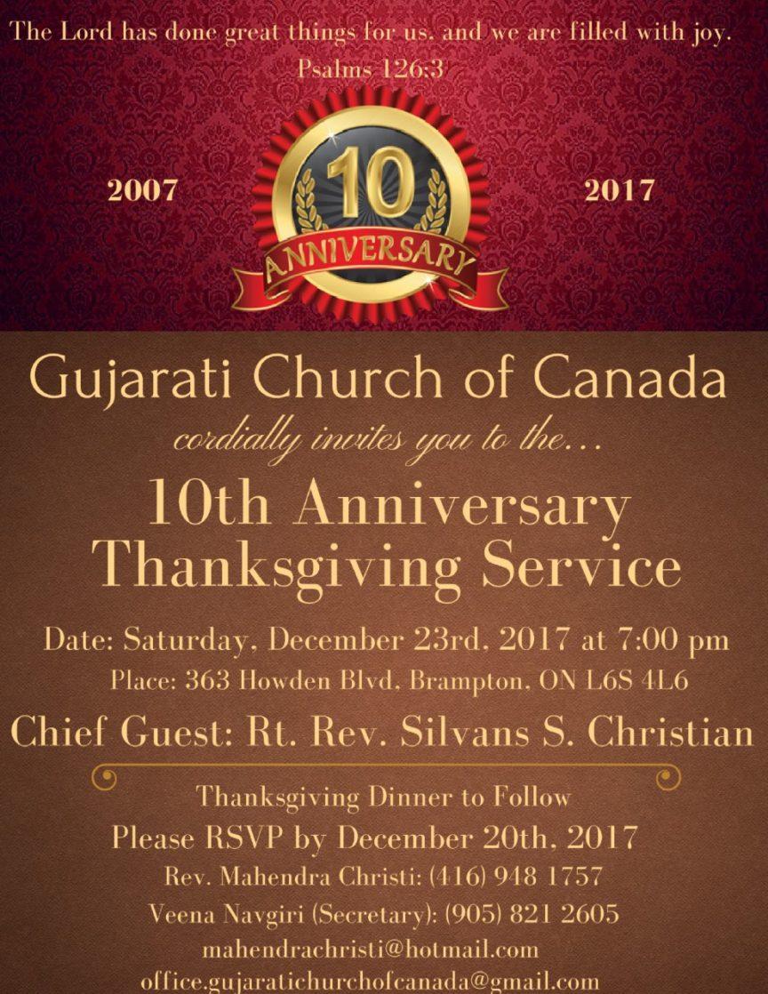 Gujarati church of canada 10th anniversary invitation stopboris Image collections